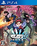 M2 Esp Ra De Psi For Sony Ps4 Playstation 4 Region Free Japanese Import