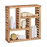 Relaxdays Estantería de Pared, Cinco Compartimentos, Mueble de baño, 50 x 50 x 15 cm, Nogal, Marrón Natural, 1 Ud